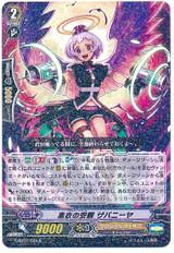 Black Dream, Zabaniya G-BT07/024 R
