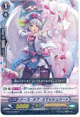 Nurse of Smash Heart G-BT07/026 R