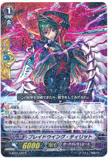 Blade Wing Tilith G-BT07/042 R