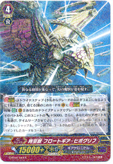 Interdimensional Beast, Floatgear Hippogriff G-BT07/043 R