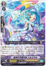 Frontal Celestial, Mariel G-BT07/047 C