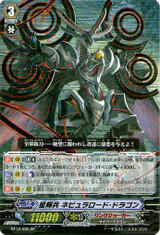 Star-vader, Nebula Lord Dragon SP BT12/S05