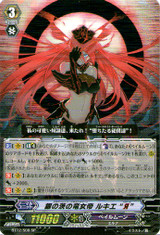 "Silver Thorn Dragon Queen, Luquier ""Reverse"" SP BT12/S08"