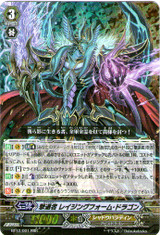 Revenger, Raging Form Dragon RRR BT12/001