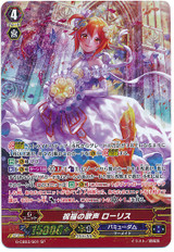 Celebrate Voice, Lauris G-CB03/001 SP