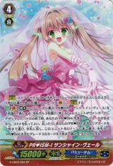 PRISM-Image, Sunshine Vert G-CB03/002 SP