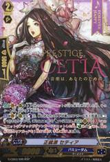 Prestige, Cetia G-CB03/006 WSP