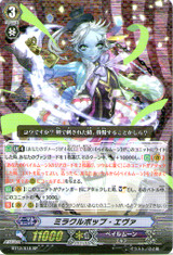 Miracle Pop, Eva SP BT12/S10