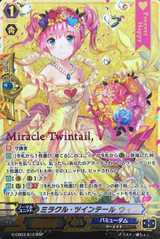 Miracle Twintail, Wyz G-CB03/013 WSP