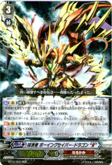 "Eradicator, Vowing Saber Dragon ""Reverse"" RRR BT12/003"
