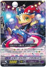 Beginner Juggler Dracokid MB/046