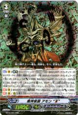 "Demon Marquis, Amon ""Reverse"" RRR BT12/007"