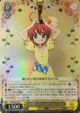 Cute Dress Up! Nero MK/SE29/03 R Foil