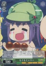 Elly, Eating MK/SE29/21 C