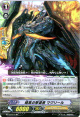 Dark Revenger, Mac Lir RR BT12/011