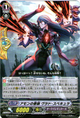 Amon's Follower, Vlad Specula RR BT12/017