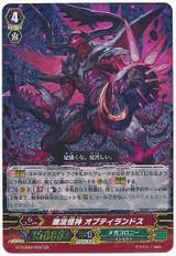 Lawless Mutant Deity, Obtirandus G-TCB02/002 GR