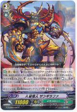 A Class Mutant, Sun Giraffa G-TCB02/030 R