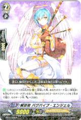 Liberator, Bagpipe Angel R BT12/024