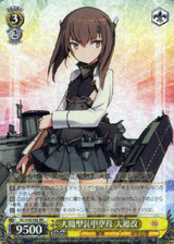 Taihou Kai, Taihou-class Armored Carrier KC/S42/002 RR