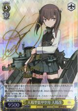 Taihou Kai, Taihou-class Armored Carrier KC/S42/002 SP