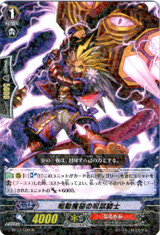 Lightning Hammer Wielding Exorcist Knight R BT12/028