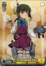 Takanami Kai, 6th Yuugumo-class Destroyer KC/S42/020 C