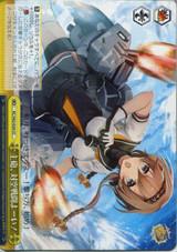 Main Gun, Prepare for Anti-Air Combat! KC/S42/028 CC