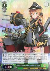 Prinz Eugen, 3rd Admrial Hipper-class Heavy Cruiser KC/S42/030 SP