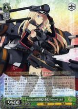 Bismarck drei, 1st Bismarck-class Battleship KC/S42/031 RR