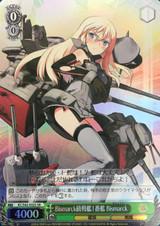 Bismarck, 1st Bismarck-class Battleship KC/S42/032 SR