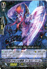 Amon's Follower, Fool's Palm R BT12/038