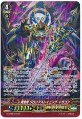 Golden Dragon, Glorious Reigning Dragon G-BT08/S02 SP