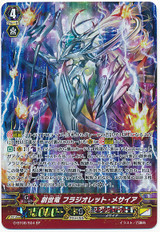 Genesis Dragon, Flageolet Messiah G-BT08/S04 SP