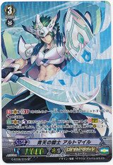 Blue Sky Knight, Altmile G-BT08/S15 SP