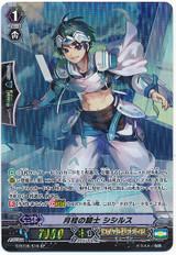 Laurel Knight, Sicilus G-BT08/S16 SP