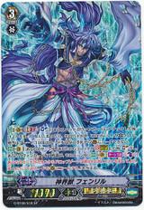 Mythic Beast, Fenrir G-BT08/S18 SP