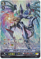 Alter Ego Messiah G-BT08/S22 SP