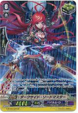 Darkside Sword Master G-BT08/S28 SP