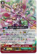 Flower Princess of Balmy Breeze, Ilmatar G-BT08/010 RRR