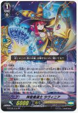 Holy Mage, Lavinia G-BT08/012 RR