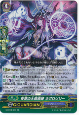 Great Witch Doctor of the Banquet, Negrolily G-BT08/019 RR