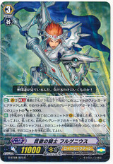 Knight of Persistence, Fulgenius G-BT08/023 R