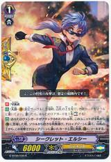 Secret Elsie G-BT08/030 R