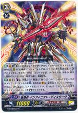 Star-vader, Infinite Distarv G-BT08/031 R