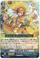 Sunflower Maiden, Launy G-BT08/043 R