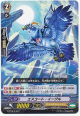 Escort Eagle G-BT08/046 C
