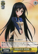 Kuroyukihime, Bad at Cooking AW/S43/013 U