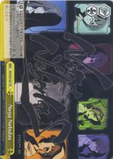 Nega Nebulas AW/S43/027 CR