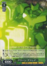 Green Grande AW/S43/034 R
